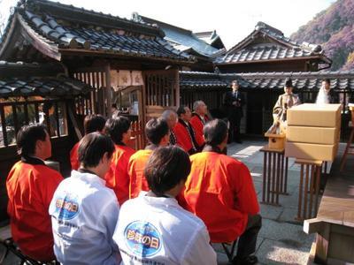 20091123chinminohi.jpg