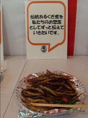 20100313kugini_ms_tomomitsu01.jpg
