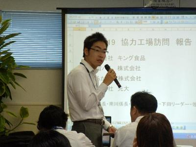 20100806t_g_kenshu02.jpg