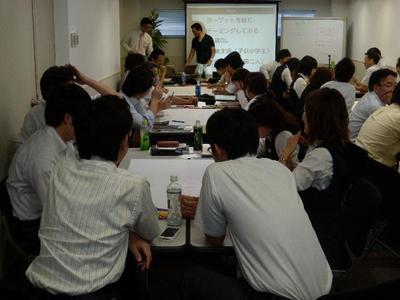 20100806t_g_kenshu03.jpg