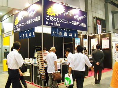 20100819izakaya01.JPG