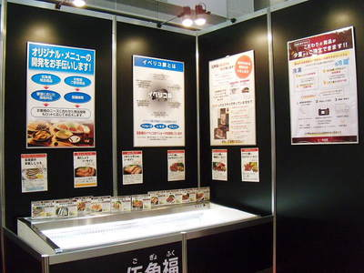 20100819izakaya02.JPG