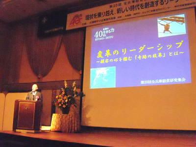 20101027doyukai01.JPG