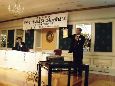 20101027doyukai02.JPG