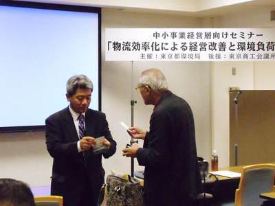 20101030tokyo_butsuryu02.JPG