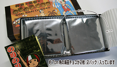 20110127norinori_size580.jpg