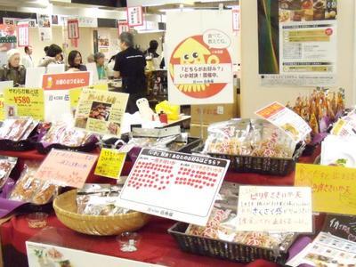 20110203yamatoyashiki.jpg