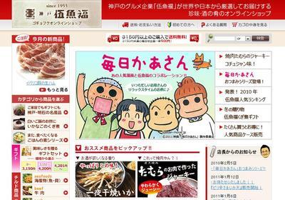 20110215mainichikaasan.jpg