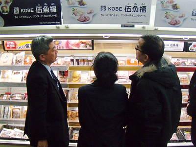 20110225prex_kenshu03.JPG