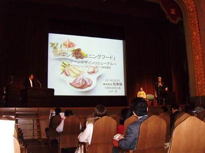 20110302kansai_design02.JPG