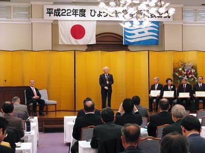 20110323hyogo_keieikakushinsho02.jpg
