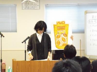 20111112atsuiomoi01.JPG