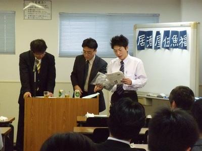 20111112atsuiomoi03.JPG