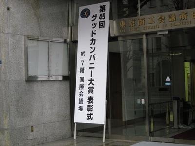 20120120g_c03.JPG
