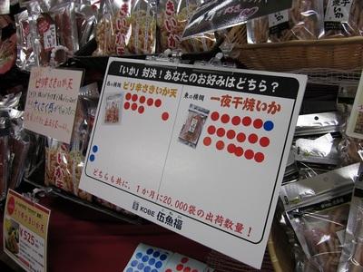 20120131himeji02.JPG