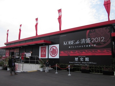 20120205kiyomori01.JPG