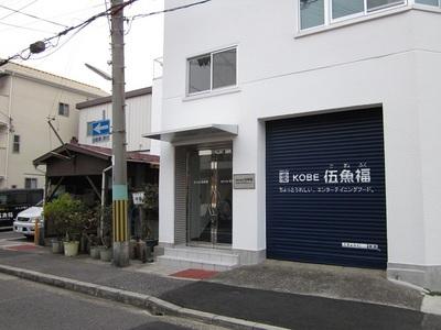 20120205tadanori02.JPG