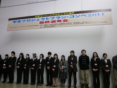 20120219compe01.JPG