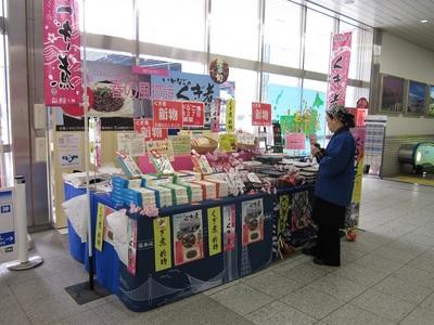 20120316kugini_fair01.JPG