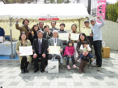 20120320kugini_all.JPG