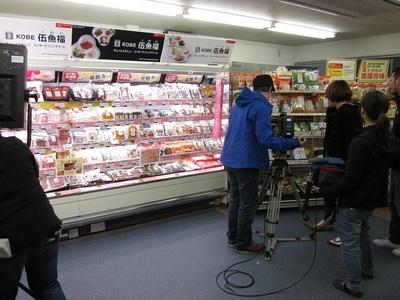 20120328yomiuri_tv02.JPG