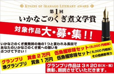 top_bungaku.jpg