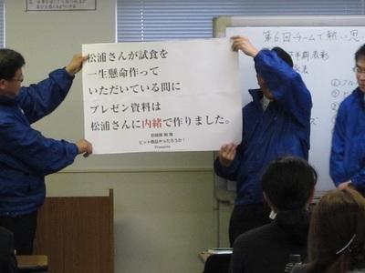 20120406atsuiomoi01.JPG