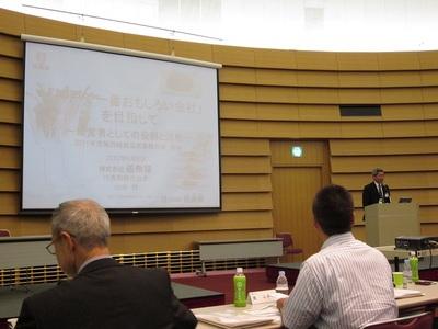 20120606kqa_forum01.JPG