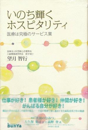 20120825kawagoeichobyoin01.jpg