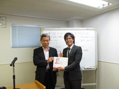 20121012atsuiomoi01.JPG