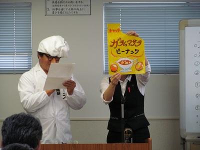 20121012atsuiomoi02.JPG