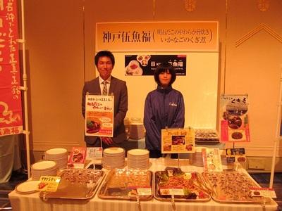 20121105nadanosake02.JPG