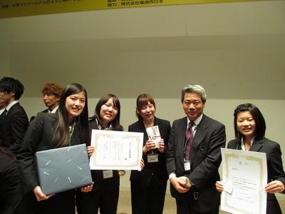 20121209daigakukonso02.JPG