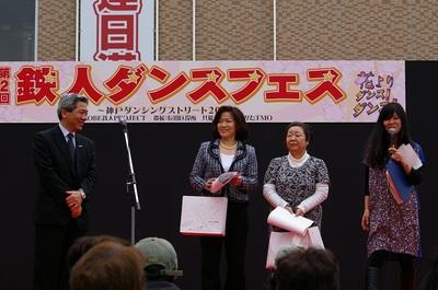 20130331kugini_event02.JPG