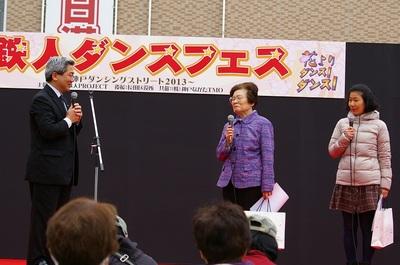 20130331kugini_event03.JPG