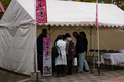 20130331kugini_event04.JPG