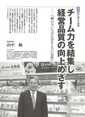20130427matsushitakonosuke03.jpg