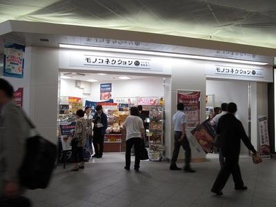20130726nishifuna04.JPG