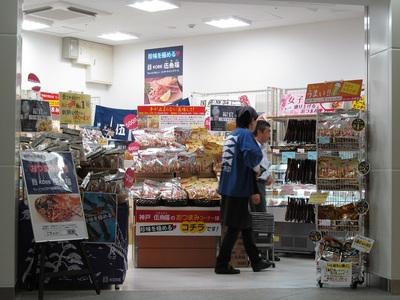 20130726nishifuna05.JPG