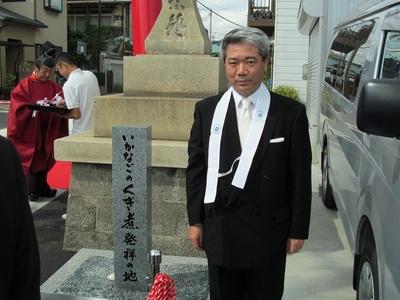 20131002komagabayashi01.JPG
