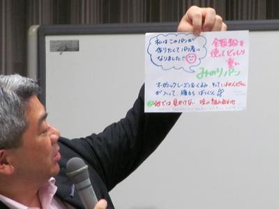 20131023keihoku01.JPG