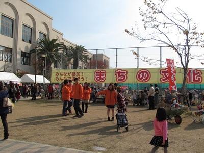 20131124machinobunkasai03.JPG