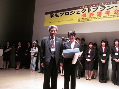 20131215daigakukonso02.JPG