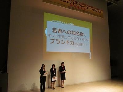 20131215daigakukonso05.JPG