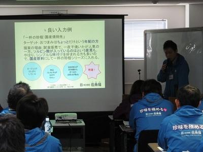 20140110TG_kenshu.JPG
