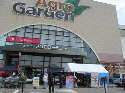 20140308kugini_contest04.JPG