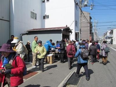 20140308walk_rally02.JPG