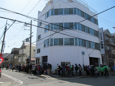 20140308walk_rally03.JPG
