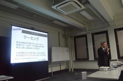 20140430miramaji01.jpg
