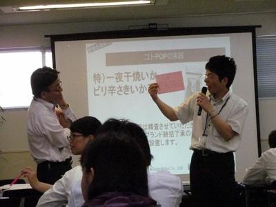 20140606pop_kenshu03.jpg
